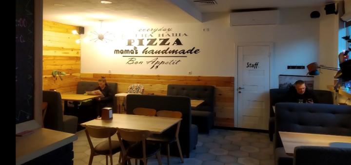 Скидка 50% на меню кухни, пиццу, бургеры в кафе-пиццерии «Mama's Pizza»