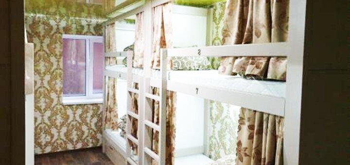 От 2 дней отдыха в комфортабельном хостеле «Rainbow House» в центре города Днепр