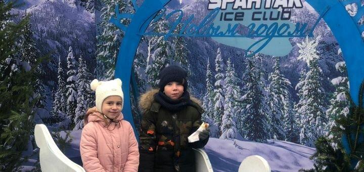 Скидка 50% на билеты на каток «Spartak ice club» на стадионе «Спартак»