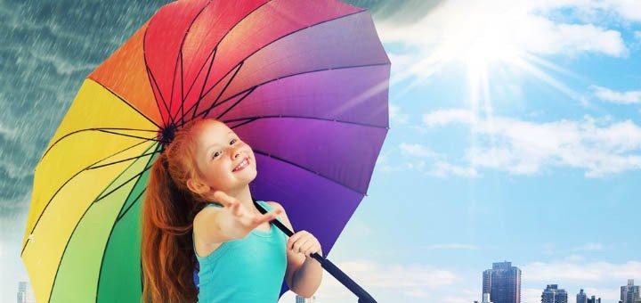 """Скидка 15% на ассортимент зонтов от интернет-магазина """"Koshelkoff""""!"""